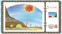 有声绘本《太阳公公没偷懒》:启启蒙蒙系列科普绘本故事