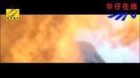 刘德华《世界第一等》一首闽南语歌曲, 电影《黑金》的主题曲