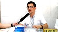 慢性糜烂性胃炎患者治疗心得--广东修正新药名医访谈 陈树歆