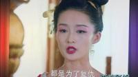《楚乔传》李沁饰演的元淳公主黑化的形象演技炸裂,广受好评!