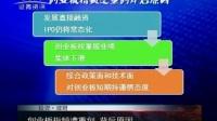 孙庭阳基金观察:基民如何应对波动风险 170726