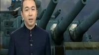 揭秘日本联合舰队 再赌饥饿岛(上) 170726