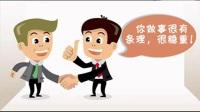 百诚(北京)投资有限公司 工作态度