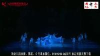 第九届小荷风采少儿舞蹈大赛化蝶幼儿舞蹈万博体育app世界杯版大全