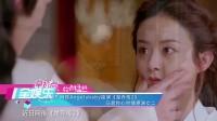 网传Angelababy接演《楚乔传2》 马蓉称心甘情愿演女二 170727
