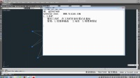 cad应用程序无法启动,CAD2012教程视频