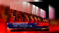 威尼斯影展片单公布 华语片《米花之味》入选 170727