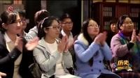"""金庸笔下的最佳女主角 170726 黄蓉堪称女版""""诸葛亮"""""""