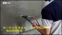 厂家直销水泥砂浆喷涂机 多功能防水涂料喷涂机畅销全国
