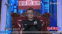 非你莫属2017未播出完整版花絮四号求职者求职失败大王小王2