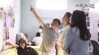 《大话西游之爱你一万年》 纪录片集锦02