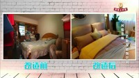 色彩丰富的休憩空间,卧室软装可以这样搭配