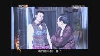 七十二家房客第13季2017全集:情书(上)