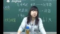 电功率综合、电与磁 精英物理 【电学篇】【全16讲】