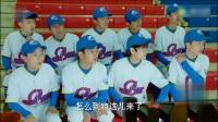 王俊凯请来了美少女啦啦队, 小伙伴们都看呆了
