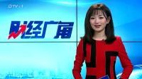 德国可琳凯防雾霾纱窗 中国总代 吉缇公司接受采访