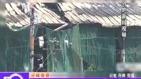 山东淄博: 电力部门严查用电高危险企业  排除安全隐患