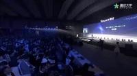 马化腾2017中国互联网数字经济峰会做主旨演讲