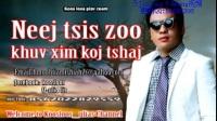 苗族故事-公隆故事-koos loos dab neeg-139--Neej tsis zoo khuv xim koj tshaj