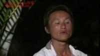 苗族电影-Hmoob movie--Sib tog qub kiav rog 4 full movie