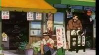 【TVB】为食龙少爷【粤语】【第04集 恐龙都要睇牙医】粤语版少儿儿童动画片大全集_标清