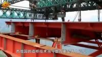 全世界最高的大桥, 比200层楼还要高, 中国桥梁史上的又一超级工程!