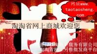 晋江微淘电子商务有限公司淘淘省批发另售网上商城