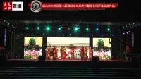 唐山市古冶区第七届群众文化艺术节最佳节目评选开幕式17走秀旗袍美女凤美艺术团