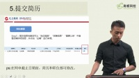2018年九江银行秋季校园招聘网申指导