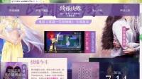 QQ炫舞7月新版本《跨服情缘》官方介绍