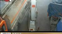 油罐车加油站危险自燃 晨光新视界 170728