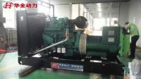 300kw玉柴柴油发电机组厂家试机检测