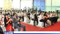 湖北华栋食品生物科技有限公司开业典礼