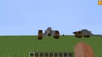 那天解说:我的世界Minecraft1.8建筑小课堂《古代炮车》战斗需要工具