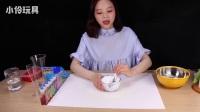 小伶自制七彩水晶冰冻粘土DIY (小伶自制七彩水晶冰冻粘土DIY) I 小伶玩具