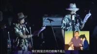 银魂历届声优祭现场配音环节真选组部分集锦