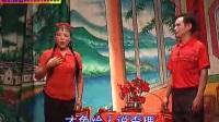 东方剧团《谁是亲生》吵闹选段:家庭争吵精彩客家戏五华大戏