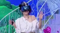 《姐姐好饿2》小S被罚体验VR阿雅逞能变软妹