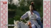 影视风云-87红楼梦演员-粉嫩公主酒酿蛋(下)1