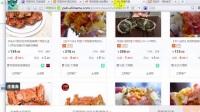网络营销——自媒体之QQ群淘宝客精准营销以及设置操作技巧-精华篇-12