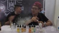 「蒸纪·资讯」2017年7月上海国际电子烟展-正片