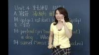 英语口语技巧 新概念英语音标视频 英语语法课程59-幼儿学英语