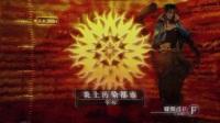"""FGO""街機版《Fate/Grand Order Arcade》第一彈PV"