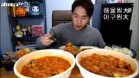 韩国吃播大胃王奔驰小哥吃海鲜炖菜 泡菜锅