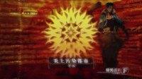 《Fate/Grand Order Arcade》宣传PV