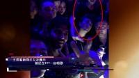 王思聪新网红女友曝光 曾经在KTV一起唱歌 170801