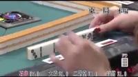 惊愕 チーム対抗戦 麻雀女流雀士 黒沢一発逆転 国士いくか! ? 相互チャンネル登録