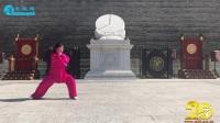 第三届国际太极拳网络视频大赛 404-A张玉洁