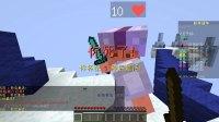【幽依】Minecraft Hypixel中国版 外挂举报EP3