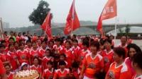 恭贺益阳微马第95次全国联跑暨桥南分队成立一周年庆典活动圆满成功